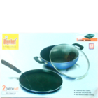 Big Chef Induction Cookware Set Pack of 2 Nos 1 pc