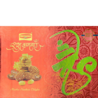 Britannia Shubh Kaamnayein  Mitha Namkeen 800 g