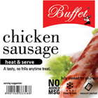 Buffet Chicken Sausage 150 g
