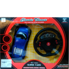 Classic Remote Control Car W-Light - Steering Wheel Remote Control 1 pc