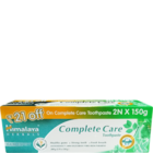 Himalaya Complete Care Toothpaste Value Pack 275 g
