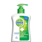Dettol Original Liquid Handwash Pump 225 ml