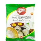 Double Horse Appam Idiyappam Pathiri Rice Flour 500 g
