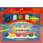 Faber Castell Art Color Kit 1 pc