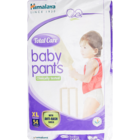 Himalaya Baby Pants  XL Size Diapers 54 Nos 1 pc