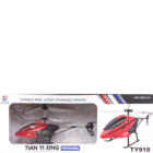 I Simple Life JB 2 Function RC Laser Helicopter MKD768047 1 pc