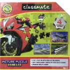 ITC Classmate Picture Puzzle Vehicles 1 pc