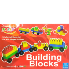 Khanna & Sons Building Blocks 1 pc