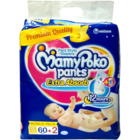 Mamy Poko Pant Style Diapers Small 4-8 Kg 60 pcs