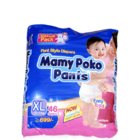 Mamy Poko XL 12-17 Kg Pant Style Diapers 42 pcs