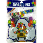 B.Vishal Tom & Jerry Assorted Balloon 1 Pc