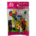More Plain Balloon Pack of 50 Nos 1 Pc