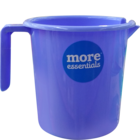 More Quality 1st More Essentials Blue Bath Mug 1.5 l
