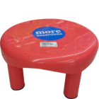 More Quality 1st More Essentials Red Bath Stool Big 1 pc