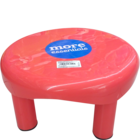 More Quality 1st More Essentials Red Bath Stool Small 1 pc