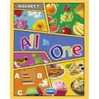 Navneet All- In One English Hindi 1 pc