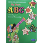 Navneet My First ABC Counting and General Knowledge 1 pc