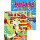 Navneet My Jumbo Colouring Book Past 2 1 pc