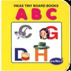 Navneet Vikas Tiny Board Books ABC 1 pc