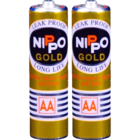 Nippo AA Pack Of 2 Battries 1 pc
