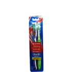 Oral B Pro Health Toothbrush Medium Buy 2 Get 1 Free 1 pc