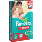 Pampers Pant Extra Small Diaper 60 pcs