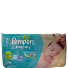 Pampers Small Upto 8 Kg Disposable Diapers Pads 46 pcs