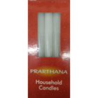 Prarthana Household Candles 15.5 cm Pack of 5 Nos