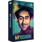 Saregama Music Card My Kishore 1 pc