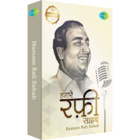Saregama Music Card Rafi Sahab 1 pc