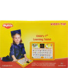 Sky Kidz Kiddy Tab 1 pc