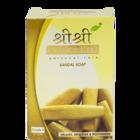 Sri Sri Ayurveda Sandal Soap 100 g