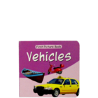 Sterling First Picture Book Vehicles 1 Nos