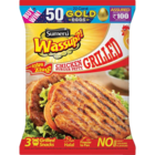 Sumeru Chicken Burger Patty Grilled 318 g