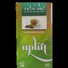 Te - A - Me Kashmiri Kahwa Tea Bags 25 Nos