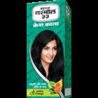 Vasmol 33 Kesh Kala 50 ml