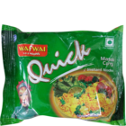 Wai Wai 123 Quick Curry Veg Noodles 70 g