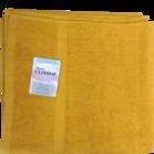 Welhome Bath Towel Cloud 70 X 140 Cm Solid Golden 1 pc