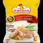 Zorabian Chicken Cocktail Pepper Sausages 250 g
