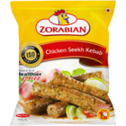 Zorabian Chicken Seek Kababa 250 g