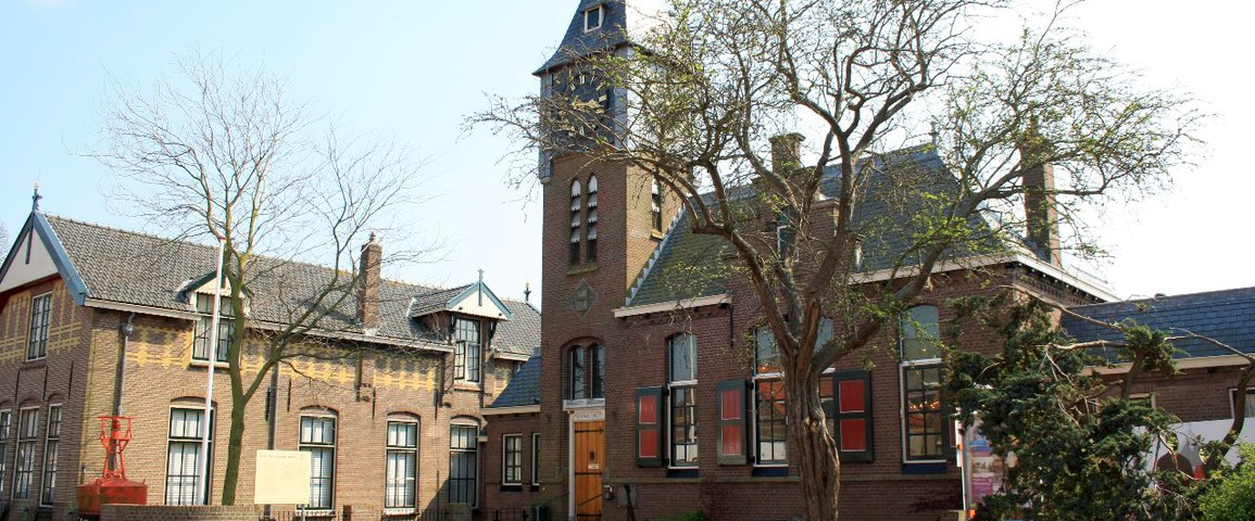 """Museum """"The Old Townhall"""""""