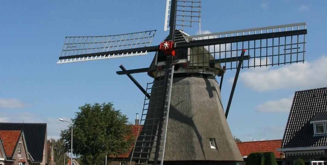 """Mühle """"de Hop"""""""