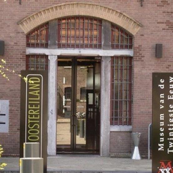 Museum des Zwanzigsten Jahrhunderts