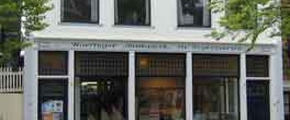 Harlingen Earthenware and Tile Factory